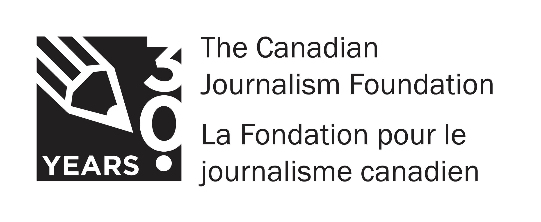 Black Journalism Fellowship program